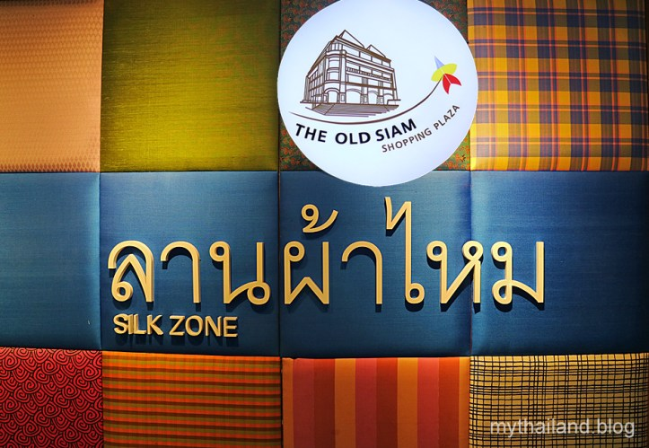 The Silk Zone in Bangkok