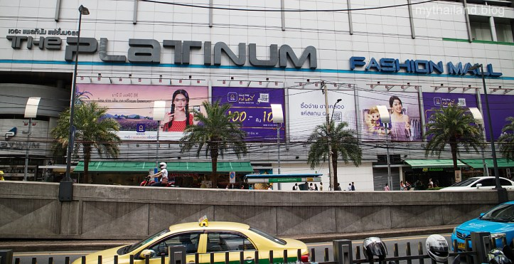 The Platinum Fashion Mall