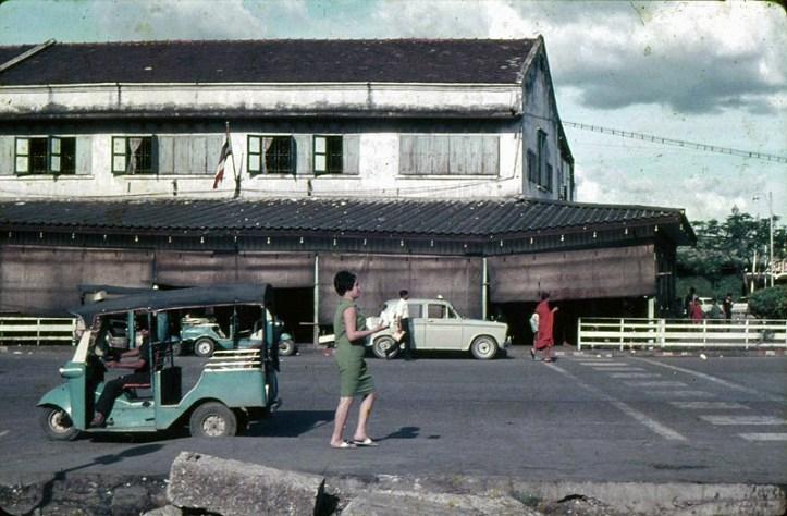The Mosquito Bar circa 1970