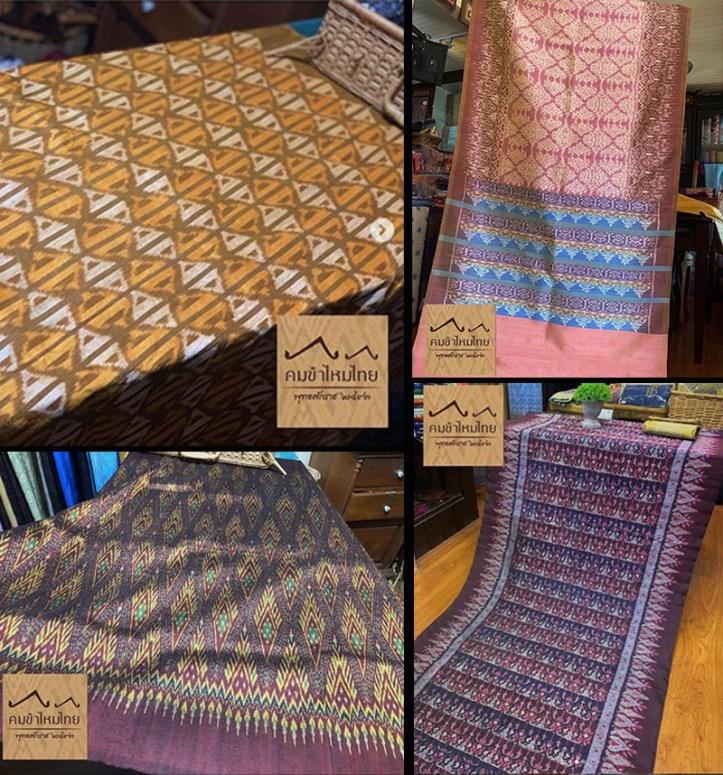Khom Kham Thai Silk