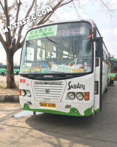 KSRTC Sabari Express