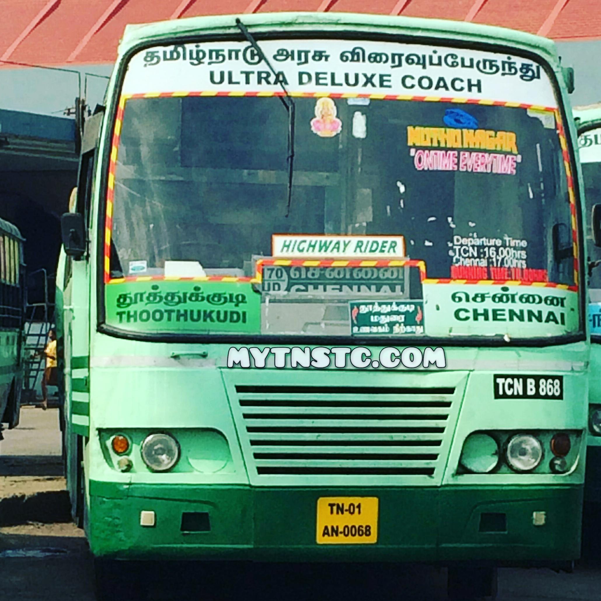 Thootudukudi to Chennai SETC Muthunagar Express