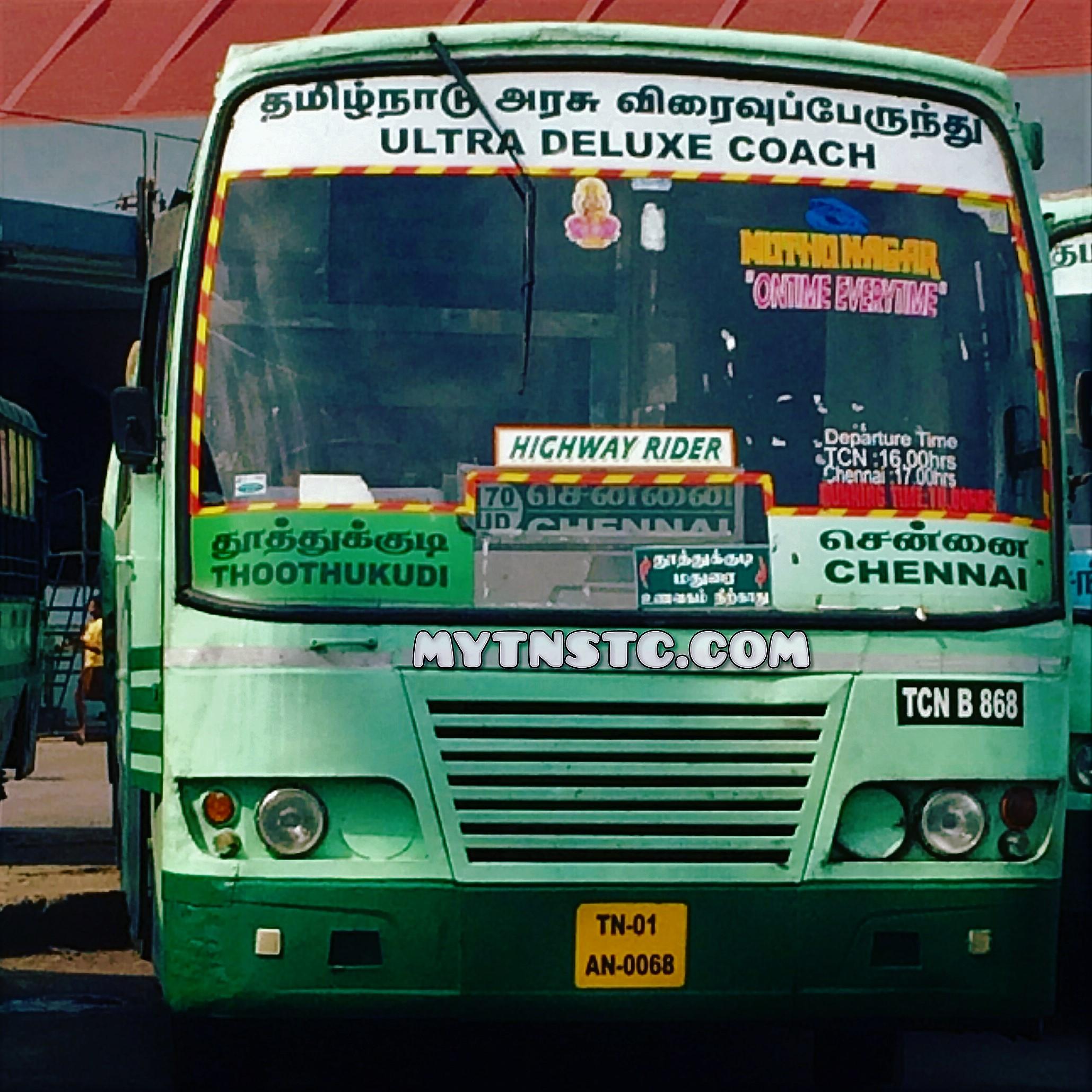 SETC Thootukudi to Chennai Non AC Pushback Service