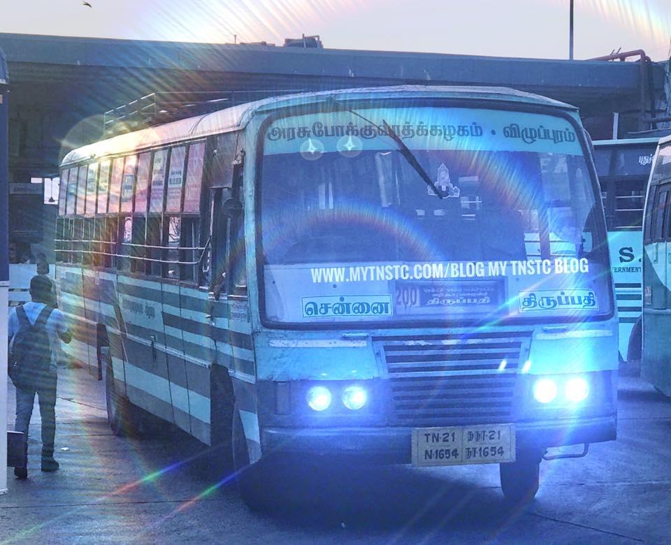 Chennai To Tirupathi TNSTC Bus Service
