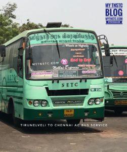 Tirunelveli Ernakulam SETC Bus Service Non AC 736 T