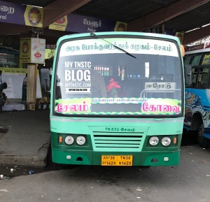 Coimbatore To Salem TNSTC Bus Timing 1 to 1 Service