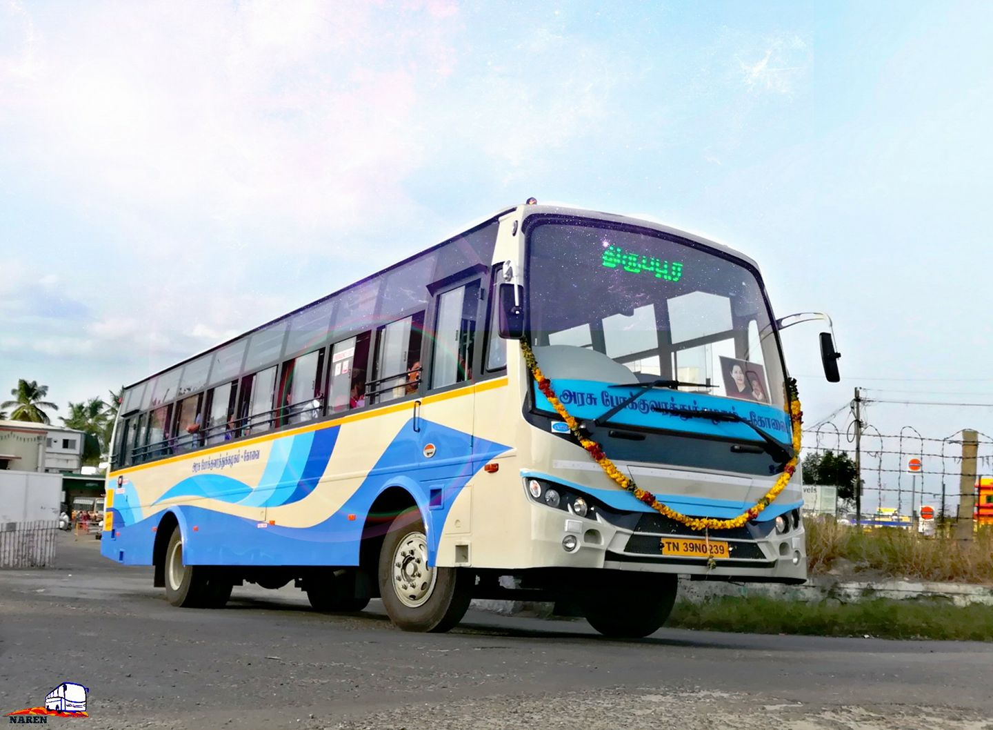 TNSTC End To End Bus Timings From Palani To Coimbatore ( Kovai )
