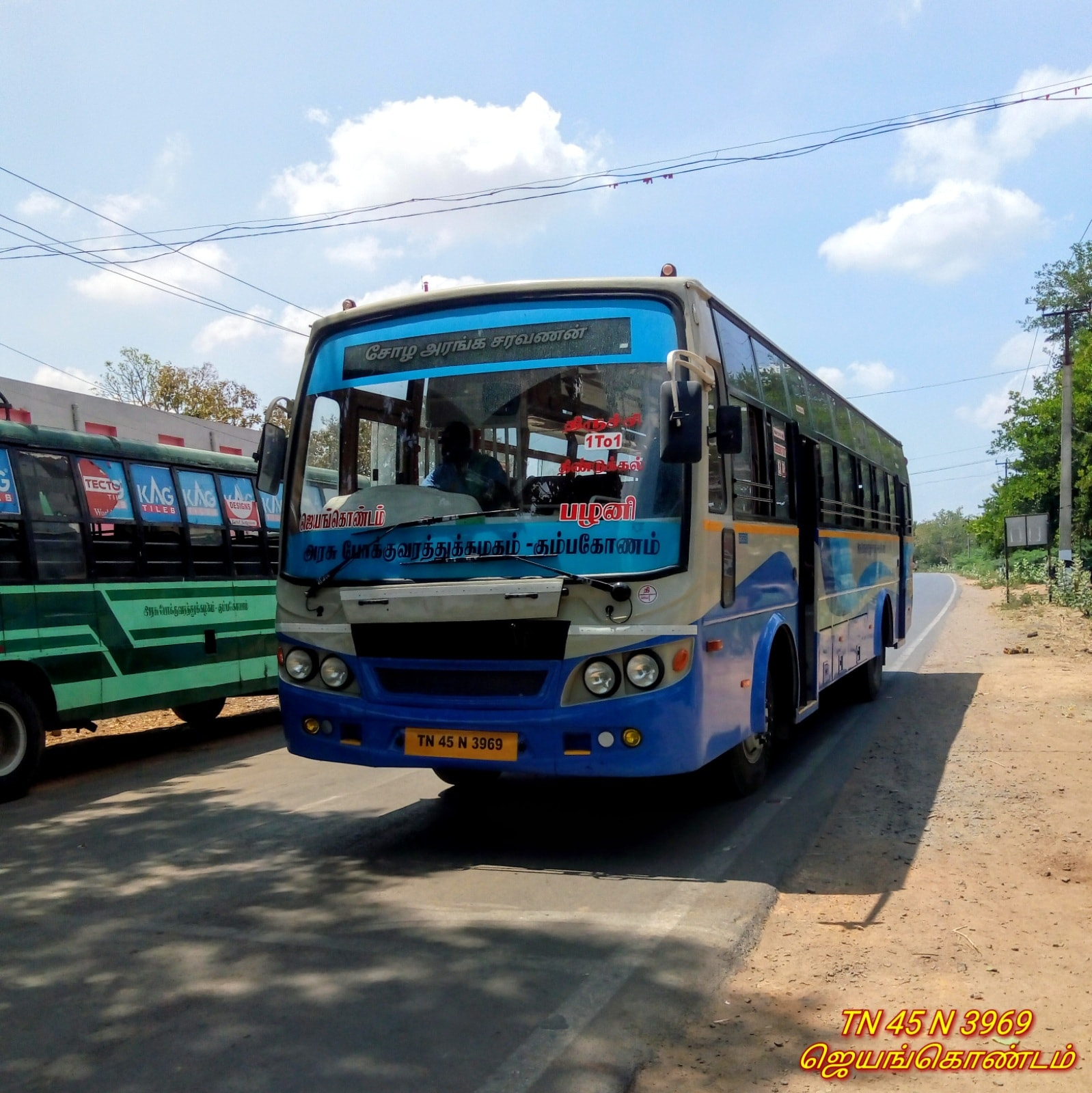 TNSTC Bus Timings From Mysore to Salem
