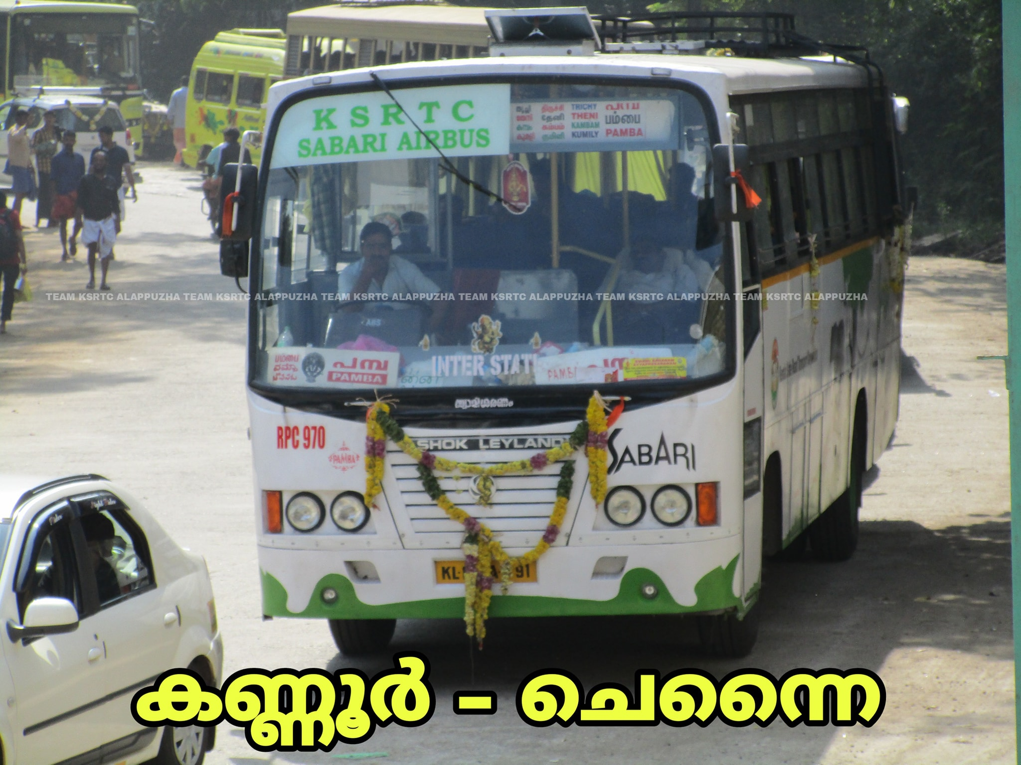 Chennai To Kannur KSRTC Bus Service Timings COVID19 Onam Special