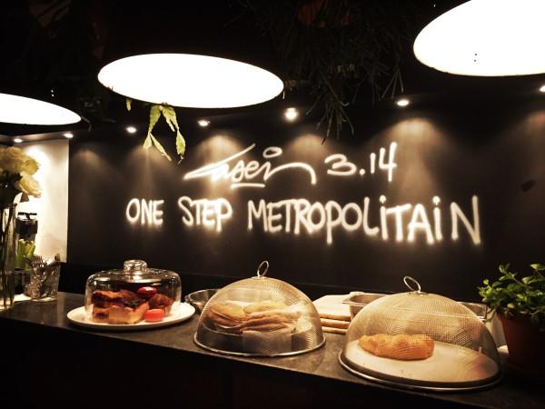 metropolitain amsterdam