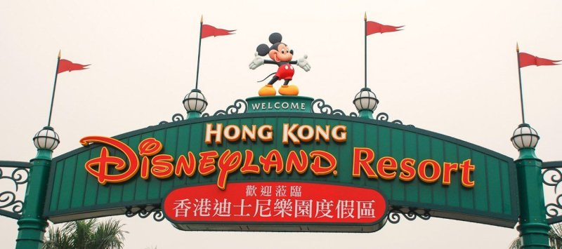 hong-kong-disneyland-tips-1263x560