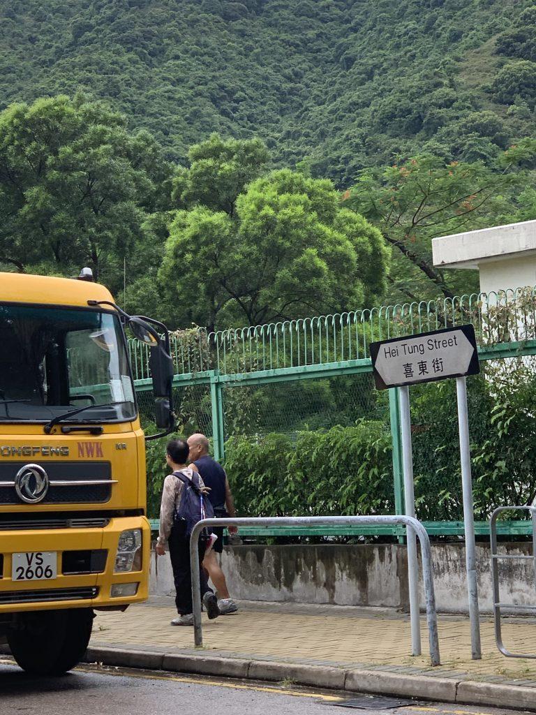 Tung Chung to mui wo