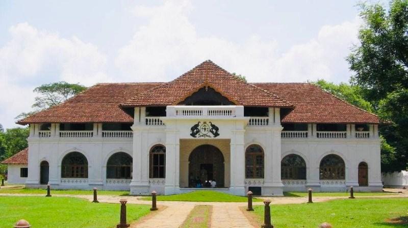 Mattencherry Palace