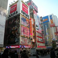 [:en]Between mangas and sex-shops in Akihabara [:de] Zwischen Mangas und Sex-Shops in Akihabara [:]