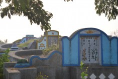 Chinese graveyard , Mattaram...