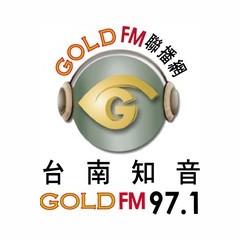 城市廣播網 臺南知音 97.1 FM en Directo | Escuchar Online - myTuner Radio