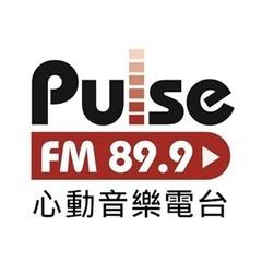 心動音樂電臺 Pulse FM89.9 | Listen Online - myTuner Radio