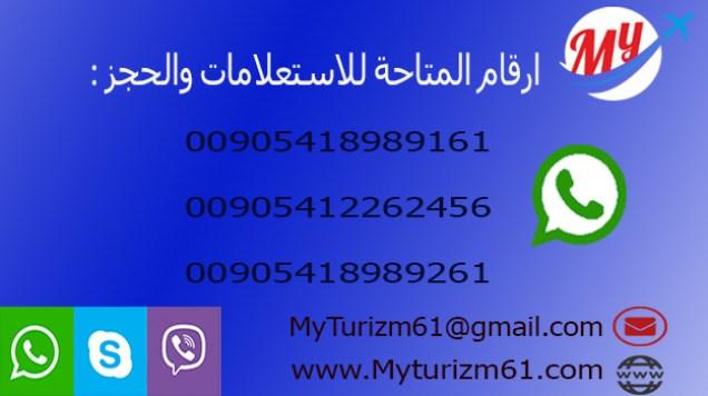 تواصل معنا