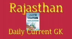 (Notes) Rajasthan Current Affairs Notes