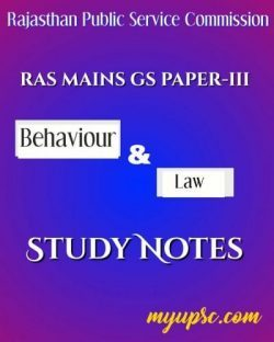 (RPSC) RAS Mains Exam Practice Solved Questions Part-3