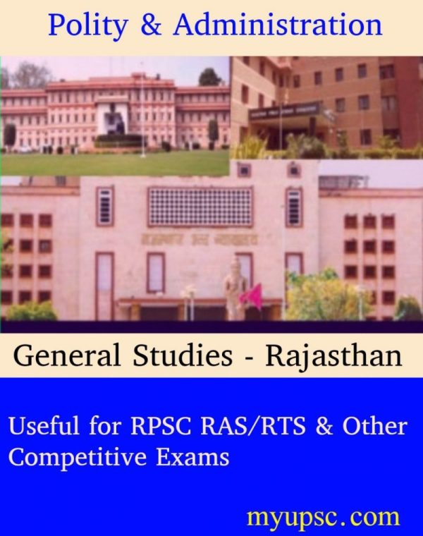 Polity and Administration of Rajasthan