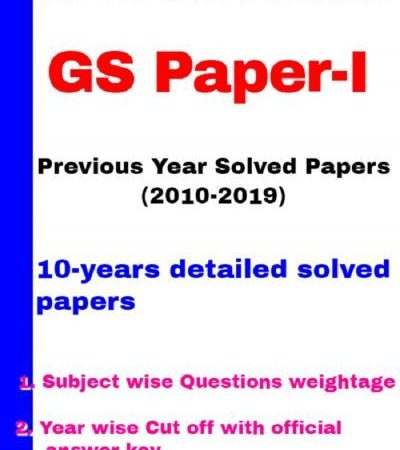 UPSC Prelims Last 10 Years Solved Questions GS Paper-I