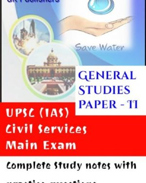 upsc ias mains exam gs paper 2