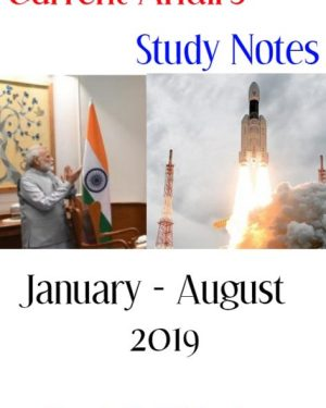 current affairs yearbook 2019