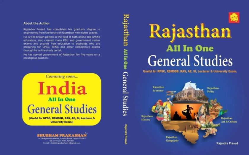 PIB-Compilation-General-Studies-Civil-services-state-psc-exams