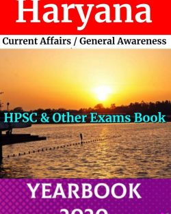 Haryana GK Yearbook 2020