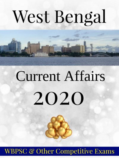 WBPSC West Bengal Yearbook 2020