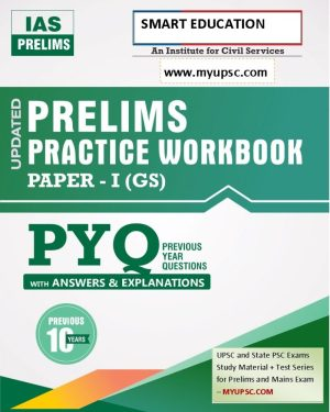 Prelims Practice Workbook Paper-1: Previous Year Based Practice Questions Based MCQs