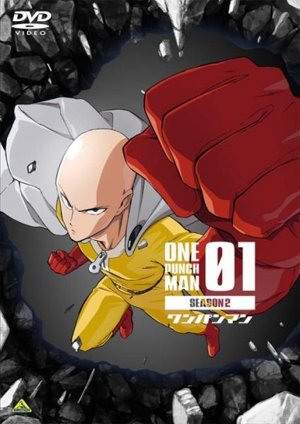 One Punch Man Saison 2 Avis : punch, saison, Punch, Season, Specials, (Animé), Myutaku