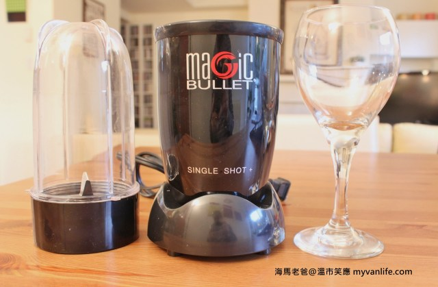 IMG_1930magicbullet