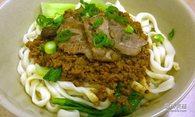 restaurantWP_20140829_19_45_44_ProRLau Wang Chi beef
