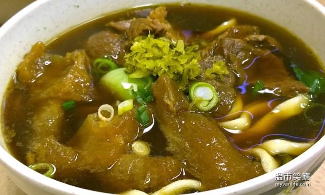 restaurantWP_20140829_19_46_11_ProRLau Wang Chi beef