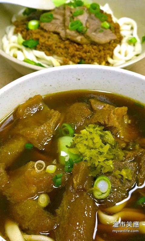 restaurantWP_20140829_19_46_25_ProRLau Wang Chi beef