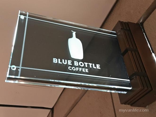 CoffeeshopIMG_4485RockfellerCenter