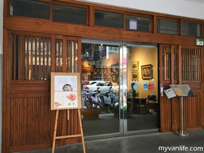 CafeIMG_1466boan84