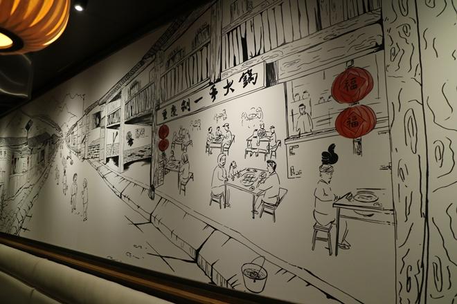 restaurantIMG_2444Liuyiso