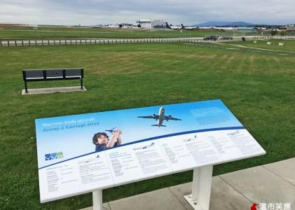 溫哥華旅遊|走,讓我們看飛機去!溫哥華4處最佳看飛機景點