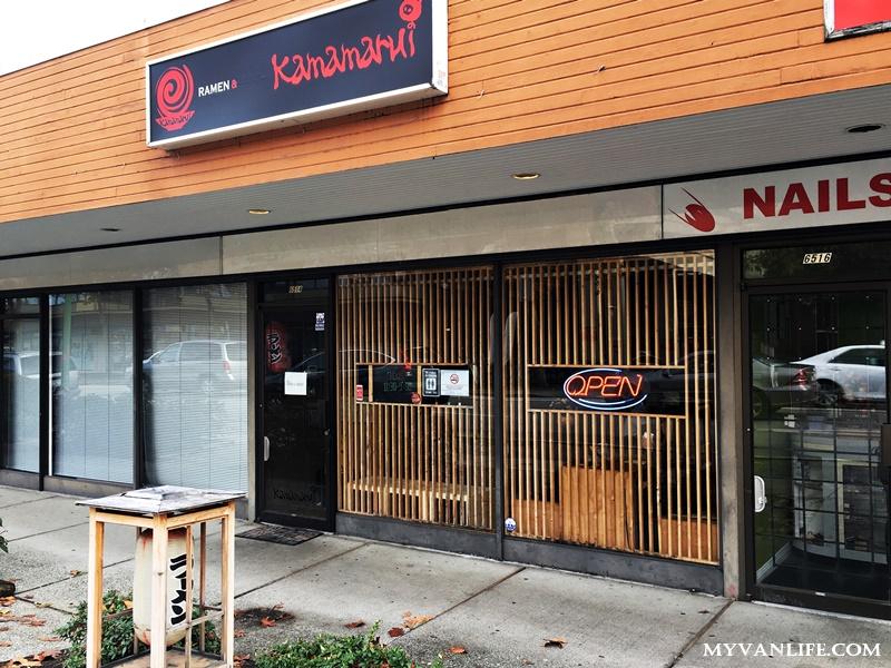 restaurantrimg_9089kamamarui