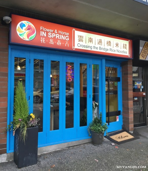 restaurantimg_9889fhcbrn