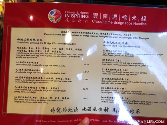 restaurantimg_9898fhcbrn