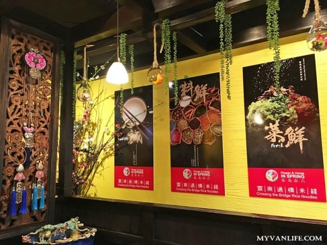 restaurantimg_9903fhcbrn