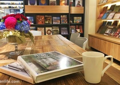 台北旅遊|只讀不買的閱讀潮流:台北的這些潮書店