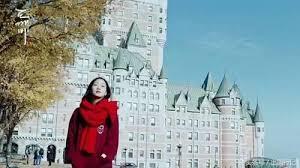 魁北克旅遊 I 鬼怪新娘的城堡飯店