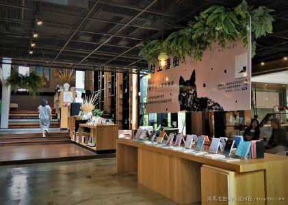 台北旅遊|倒數計時,消逝中的書店,和平青鳥