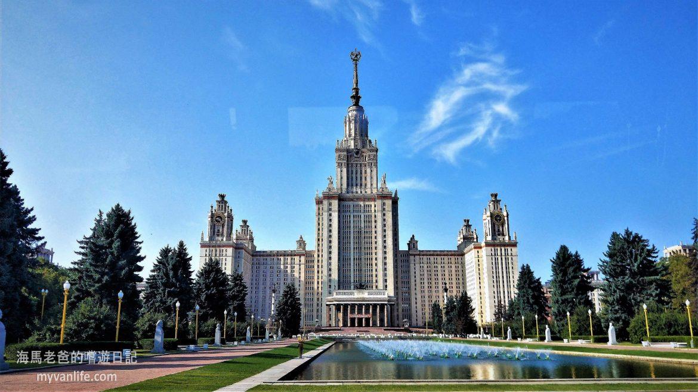 莫斯科旅遊|冷豔高富美「七姐妹」,獨特的俄羅斯建築風格