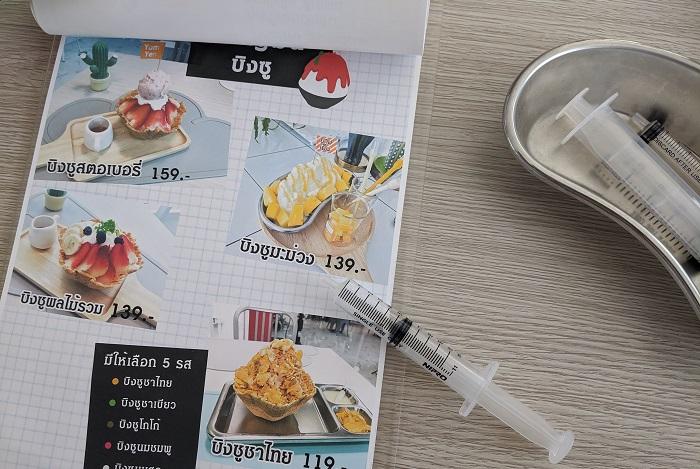 onang restaurant menu